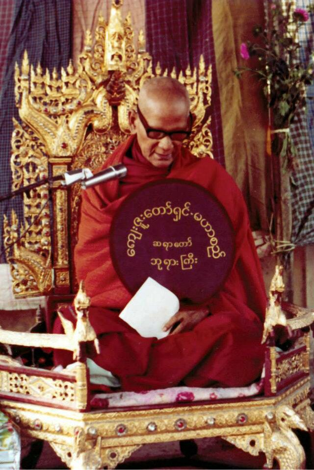 Mahasi Sayadaw Dhammatalk
