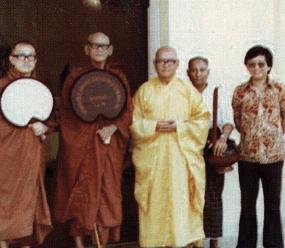 1980SINGAPORE0001-1
