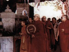 1981Nepal0004-1