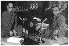 mahasi and mingungrey