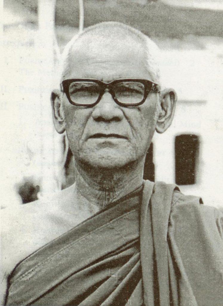 Mahasi Sayadaw i001-1