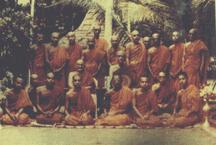 siyane vipassana meditation society